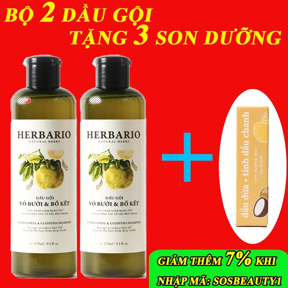 Bộ 2 chai Dầu gội trị rụng tóc vỏ bưởi và bồ kết HERBARIO phục hồi hư tổn 270ml X 2 chai