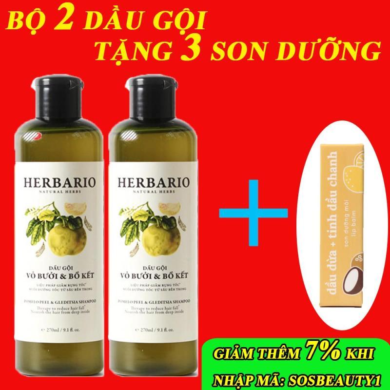Bộ 2 chai Dầu gội trị rụng tóc vỏ bưởi và bồ kết HERBARIO phục hồi hư tổn 270ml X 2 chai nhập khẩu