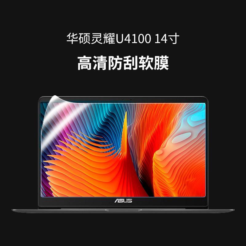 Asus U4100uq/U4000uq/U3000/S4000ua Linh Laptop Máy Tính Màn Hình Màng Dán