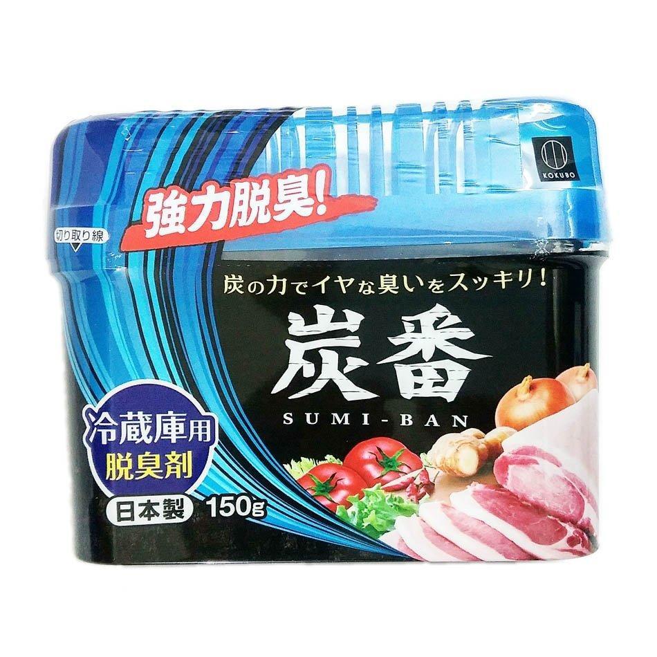 Hình ảnh Hộp khử mùi tủ lạnh than hoạt tính Kokubo