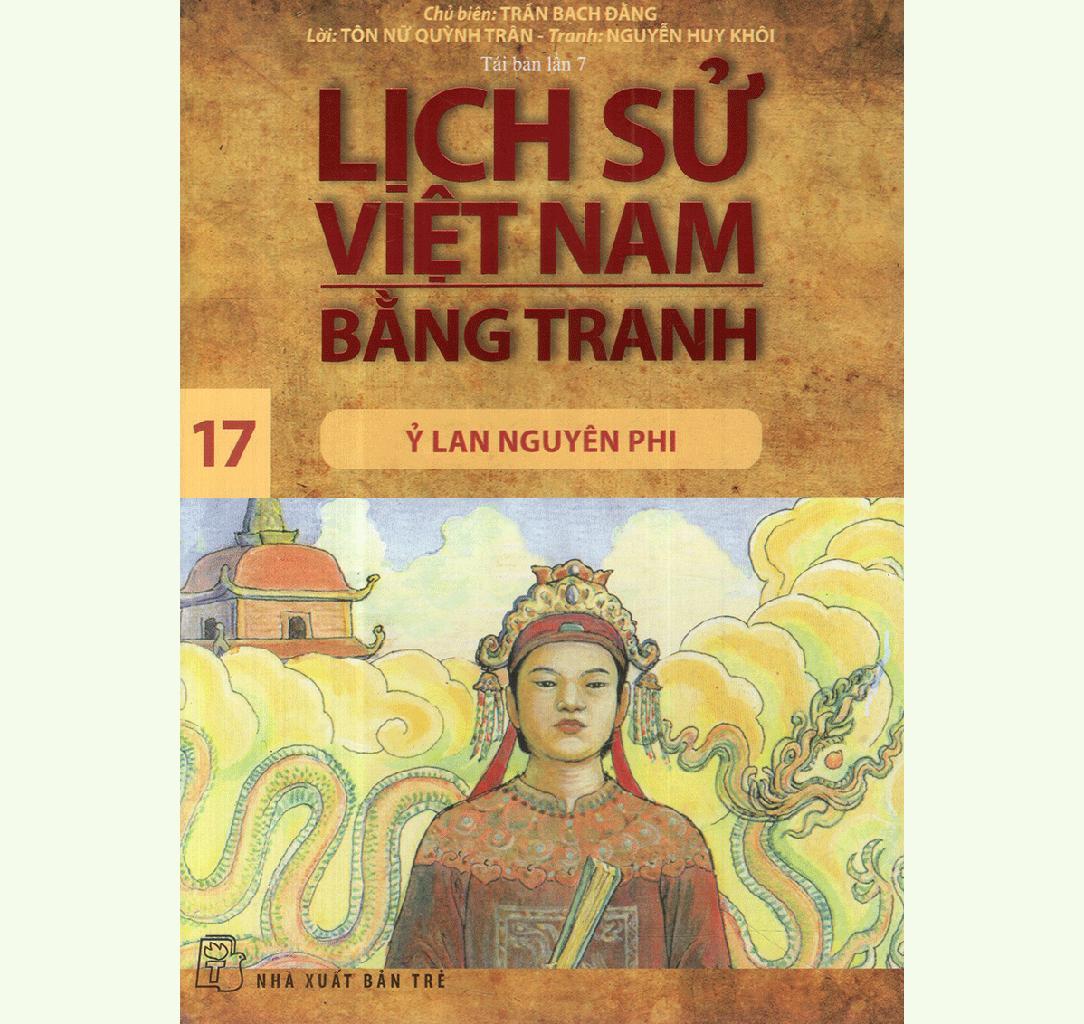 Mua Lịch sử Việt Nam bằng tranh - Tập 17: Ỷ Lan nguyên phi (Tái bản lần 7)