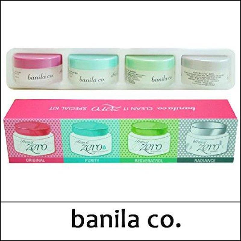 Set Tẩy Trang Dạng Sáp Banila Co. Clean It Zero Special Kit tốt nhất