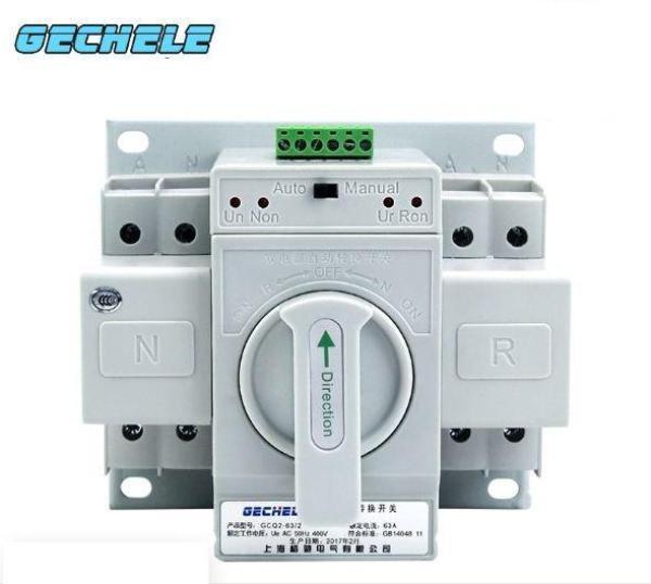 ATS Thiết bị chuyển mạch tự động 1 pha 63A/220V,Bộ chuyển đổi nguồn điện tự động ATS, cầu dao đảo chiều tự động ATS, ATS 1 pha