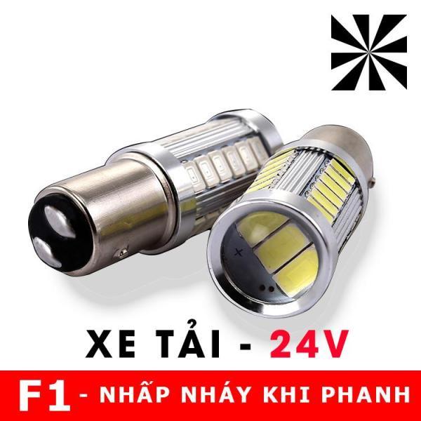 01 bóng đèn LED phanh F1 NHẤP NHÁY 24v cho xe tải - chuẩn 1157 - 2 tim