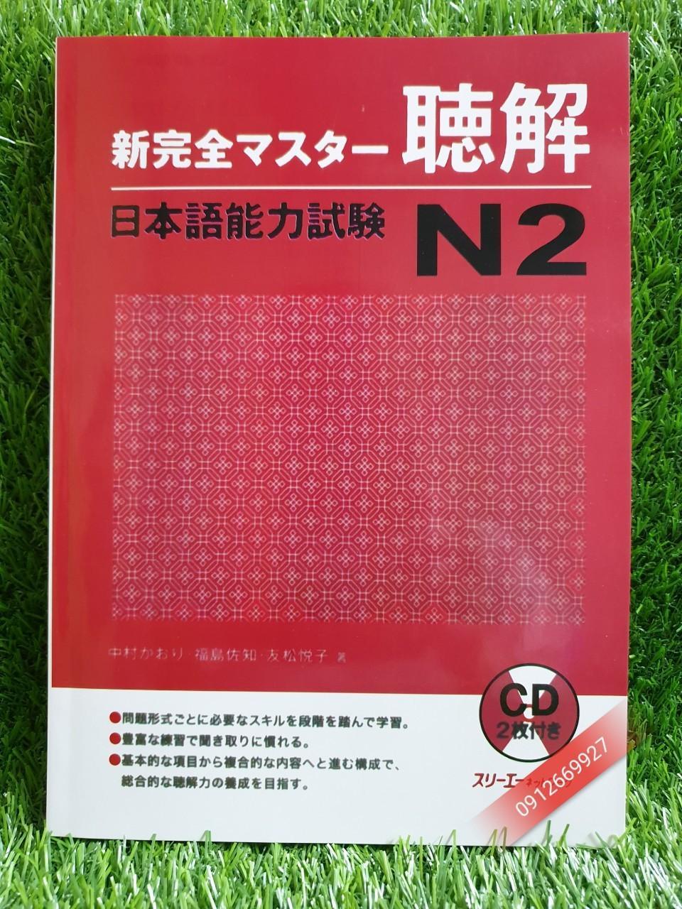 Mua Sách Shinkanzen master N2- Nghe Hiểu