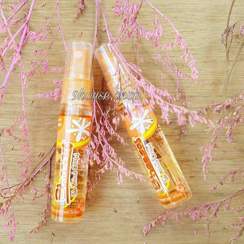 01 Nước Hoa Toàn Thân BHAESAJ hương FRUITY ORANGE 20ml - Thái Lan nhập khẩu