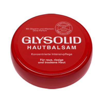 Kem đặc trị chống nẻ Glysolid trị nứt nẻ da tay, nứt gót chân 100 ml ( Mẫu mới - Made in Germany-  Xách tay Đức ) nhập khẩu
