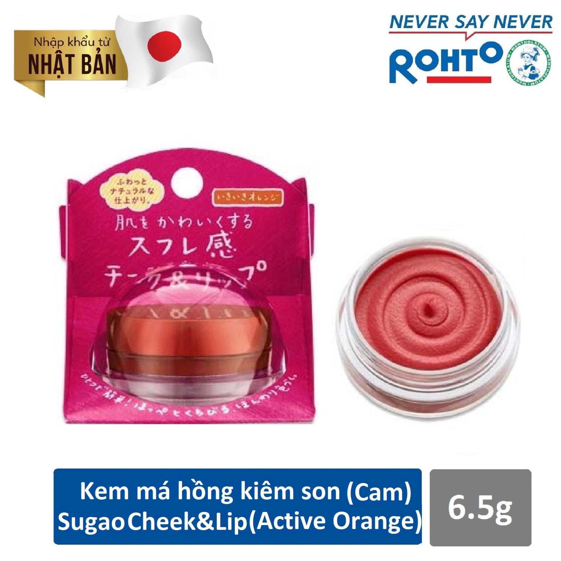 Bán Kem Ma Hồng Kiem Son Mau Cam Sugao Air Fit Cheek Lip Active Orange 6 5G Nhập Khẩu Từ Nhật Bản Nguyên