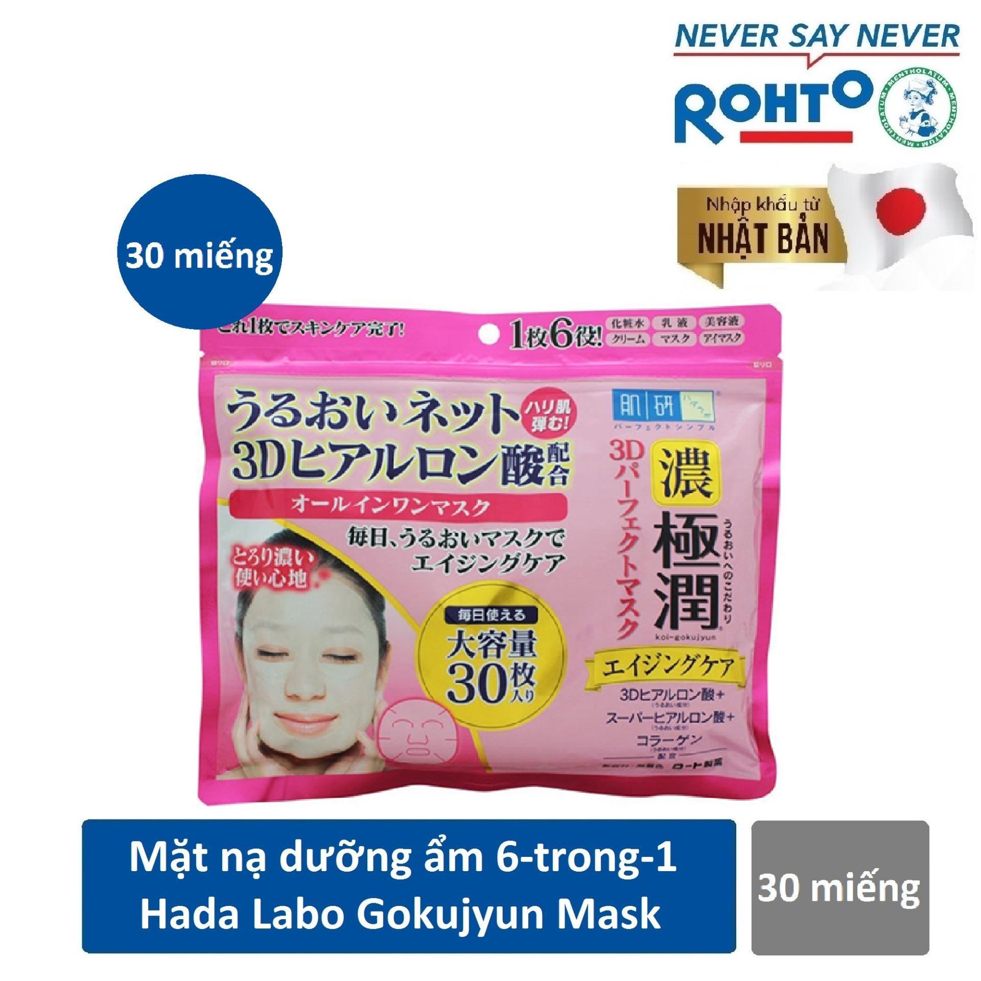 Mặt Nạ Dưỡng ẩm 3D Hoàn Hảo Hada Labo Gokujyun 3D Perfect Mask 30pcs ( Nhập Khẩu Từ Nhật Bản) Có Giá Ưu Đãi