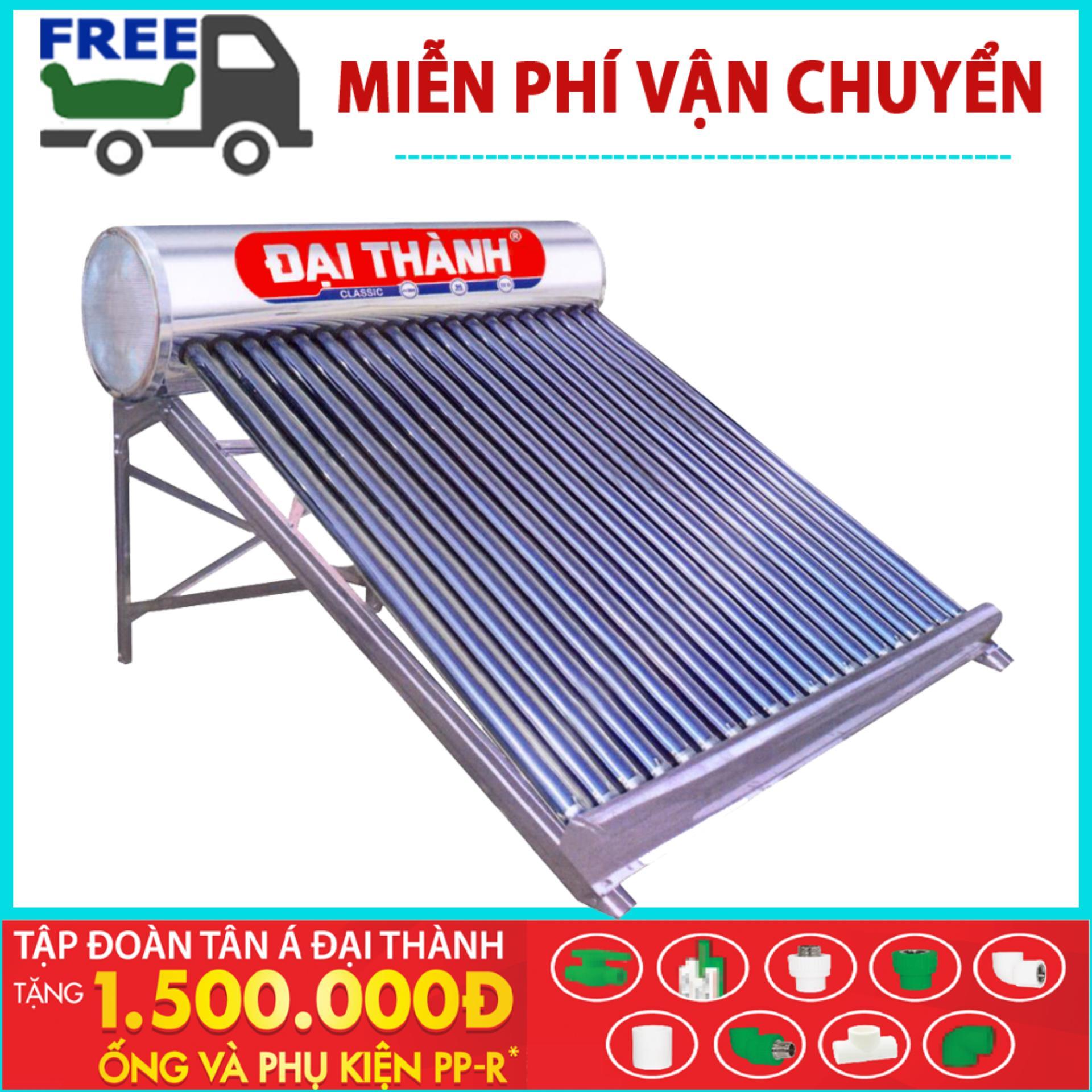 Hình ảnh Máy nước nóng năng lượng mặt trời Đại Thành 130Lít F58-12