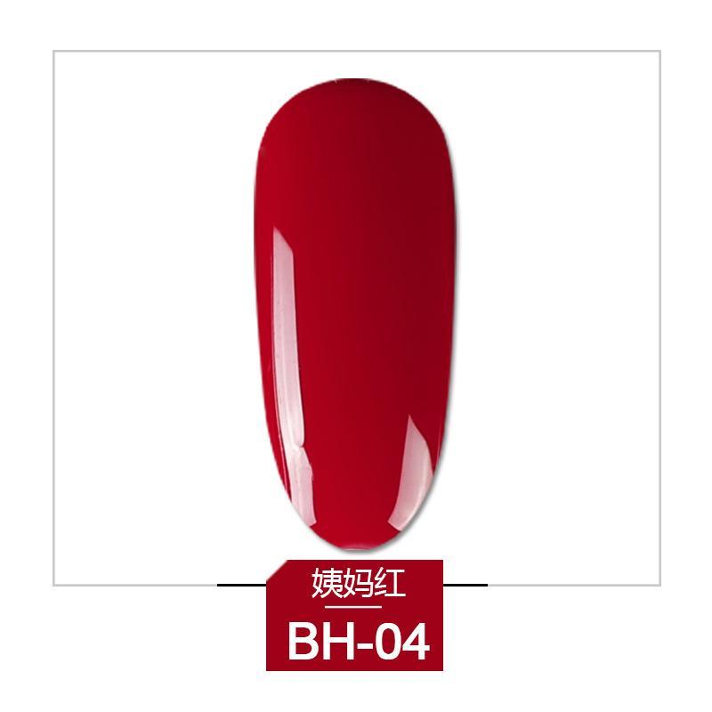 Sơn gel AS bền màu cực kì mướt 15ML - BH tốt nhất