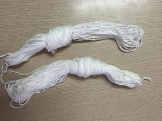 2 cuộn dây diều thumbnail