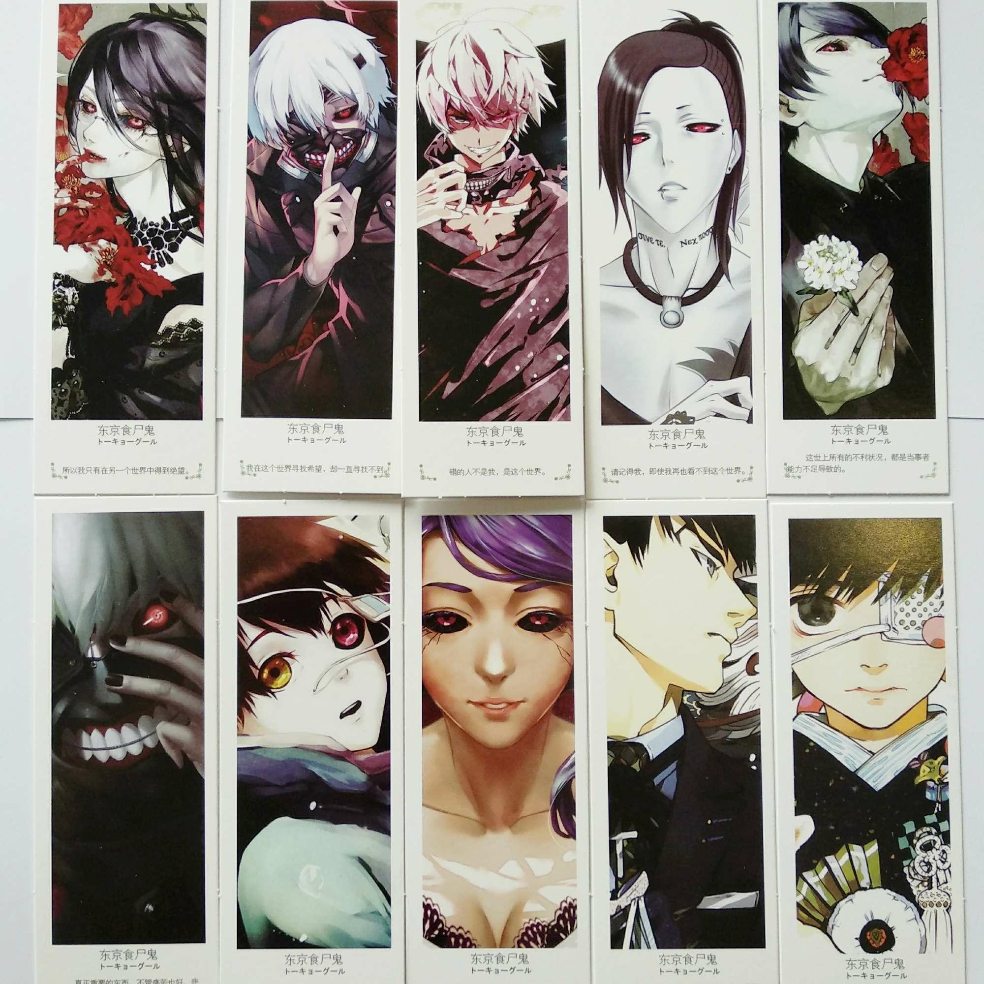 Mua Bookmark đánh dấu sách Tokyo Ghoul hộp 36 tấm