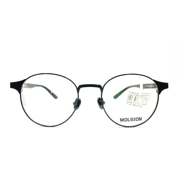 Giá bán MOLSION – MJ7011/B10