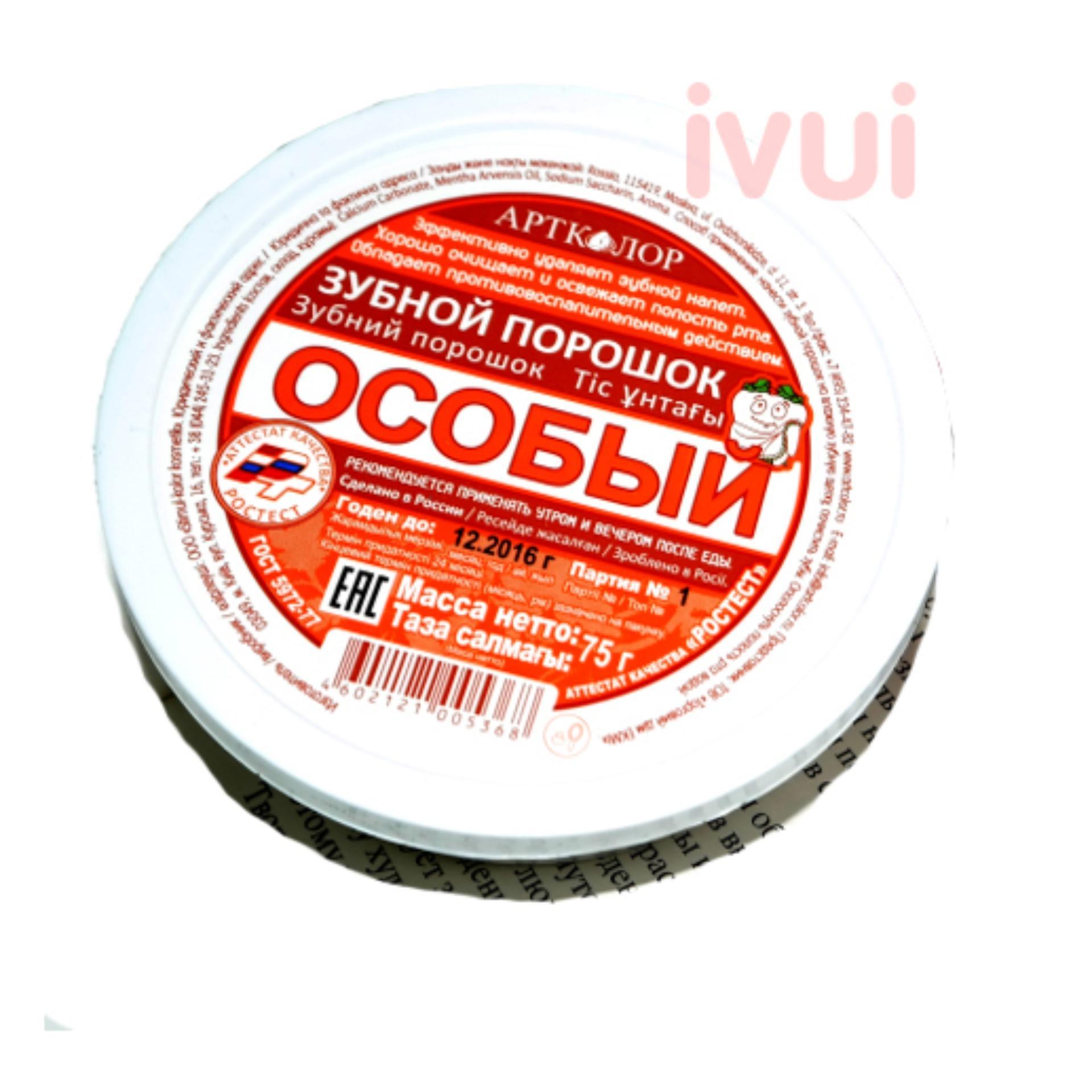 Hình ảnh Bột trắng răng Nga chống viêm răng, làm trắng răng (mùi cam) 75g