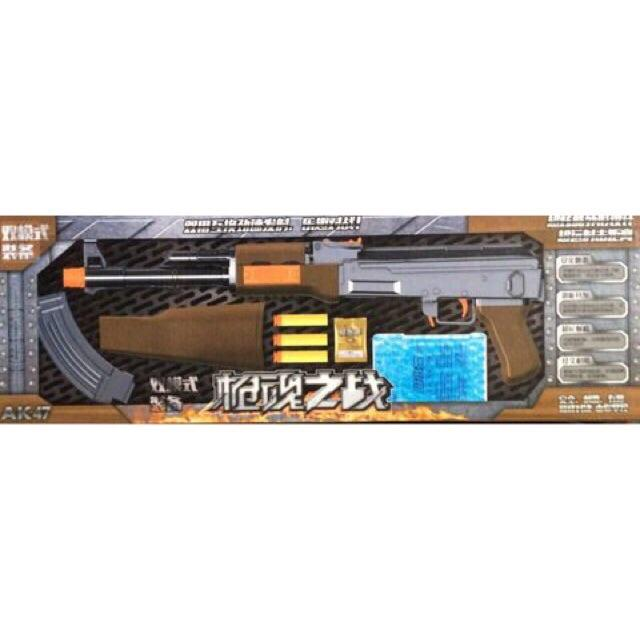 Hình ảnh Đồ chơi S AK bi nước hạt nở