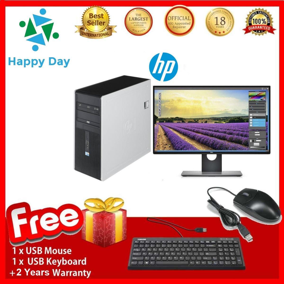 Bộ Combo Máy tính HP DC 5800 MT + LCD Dell 24inch Full HD (CPU Core 2 Quad Q9400- Ram 8GB- SSD 120GB- HDD 2TB) + Bộ Quà Tặng