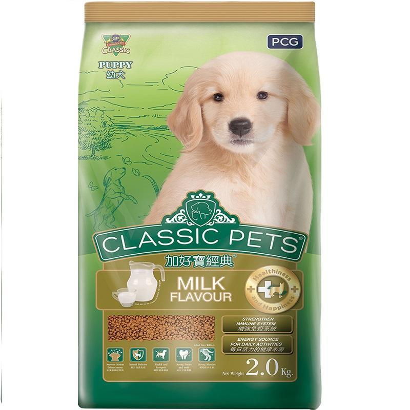 Thức ăn cho chó - Classic Pets Chó Nhỏ Vị Sữa 400g