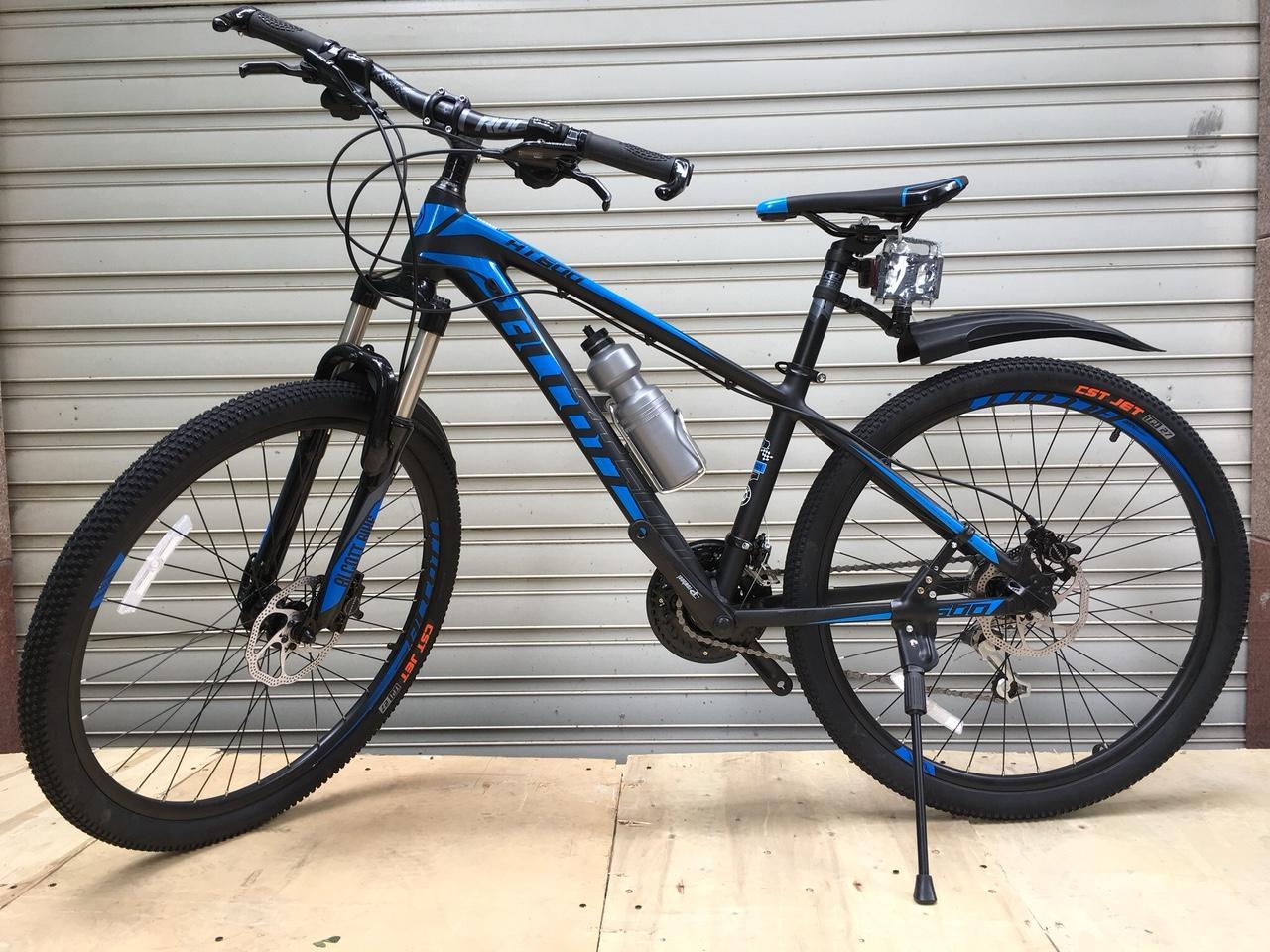 Xe đạp ALCOTT-600 Khung nhôm-bánh 26-phanh dầu-27 tốc độ