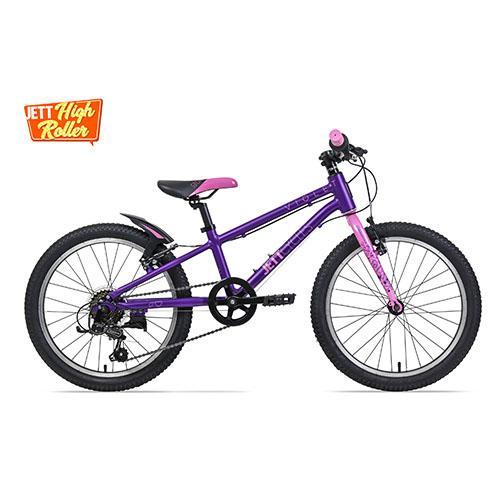 Giá bán Xe đạp trẻ em Jett Cycles Violet (màu tím)