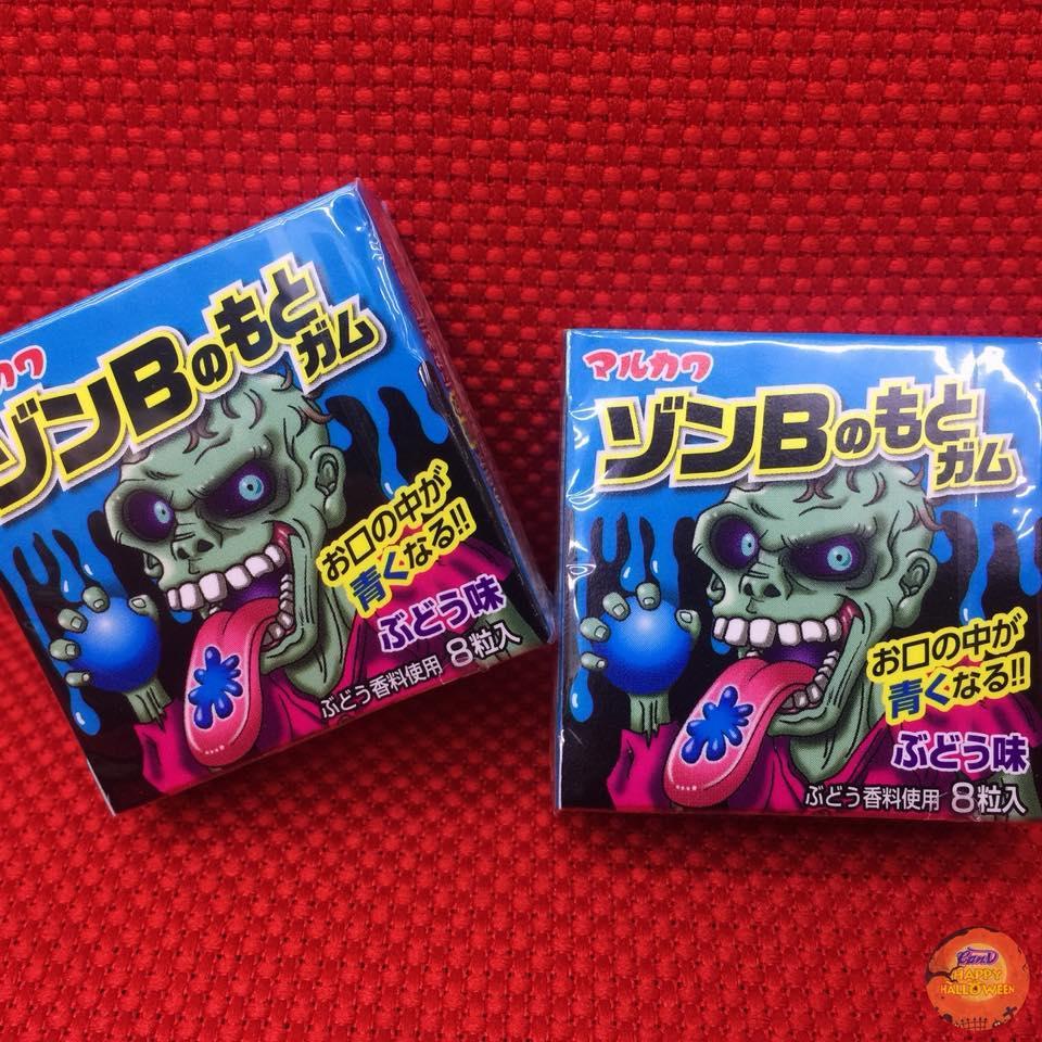 Kẹo nhuộm lưỡi Marukawa Zombie xanh dương (8 viên) Nhật Bản