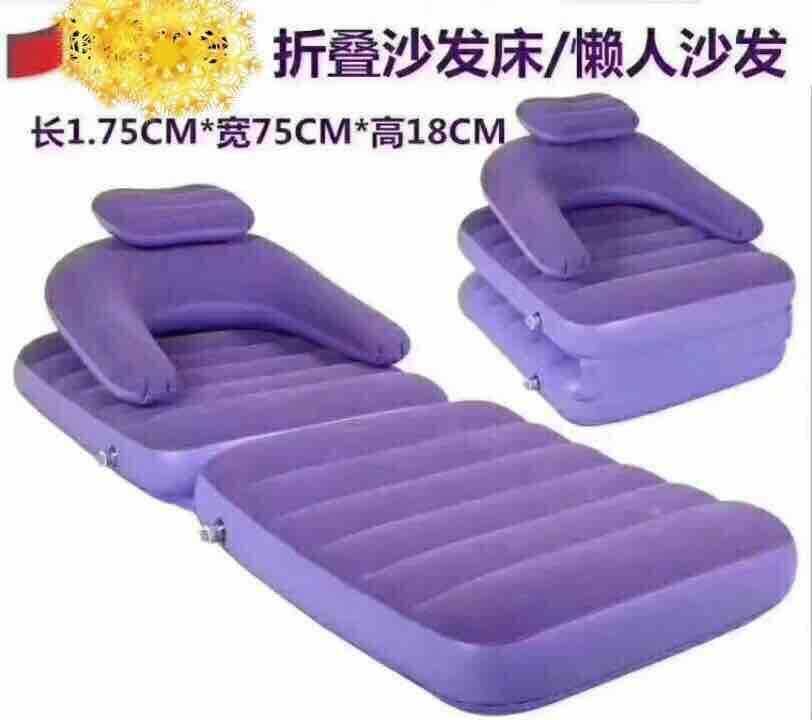 Giường hơi gấp gọn thành ghế
