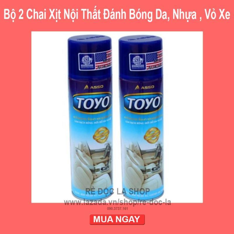 COMBO 2 Chai Xịt Nội Thất Đánh Bóng Da , Nhựa , Vỏ Xe Toyo 500ml.
