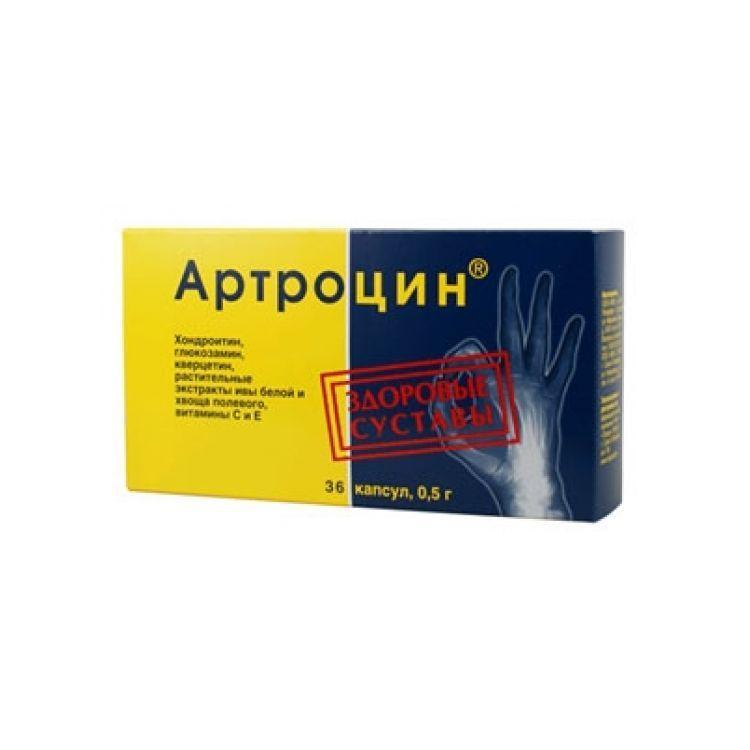 Thực Phẩm Bảo Vệ Sức Khỏe Artrocin, Viên Nang 0,5g