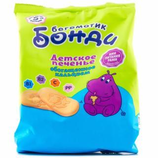 Bánh ăn dặm Hà Mã cho bé 5 tháng xuất xứ Nga gói 180g thumbnail