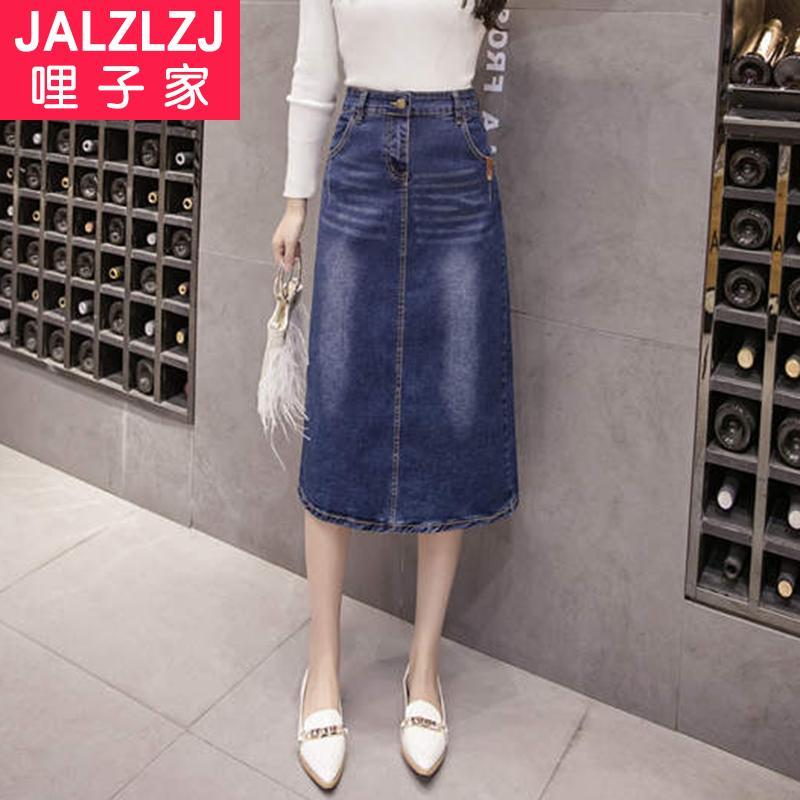 Kiểu Lửng Vải Bò Chân Váy 2020 Mùa Xuân Và Mùa Thu Mẫu Mới Phiên Bản Hàn Quốc Váy Chữ A Cạp Cao Tôn Dáng A Bó Eo Qua Đầu Gối Váy