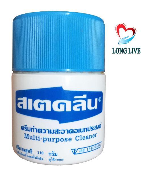 Kem tẩy vệ sinh túi xách 110g (tẩy túi da, ví da...)