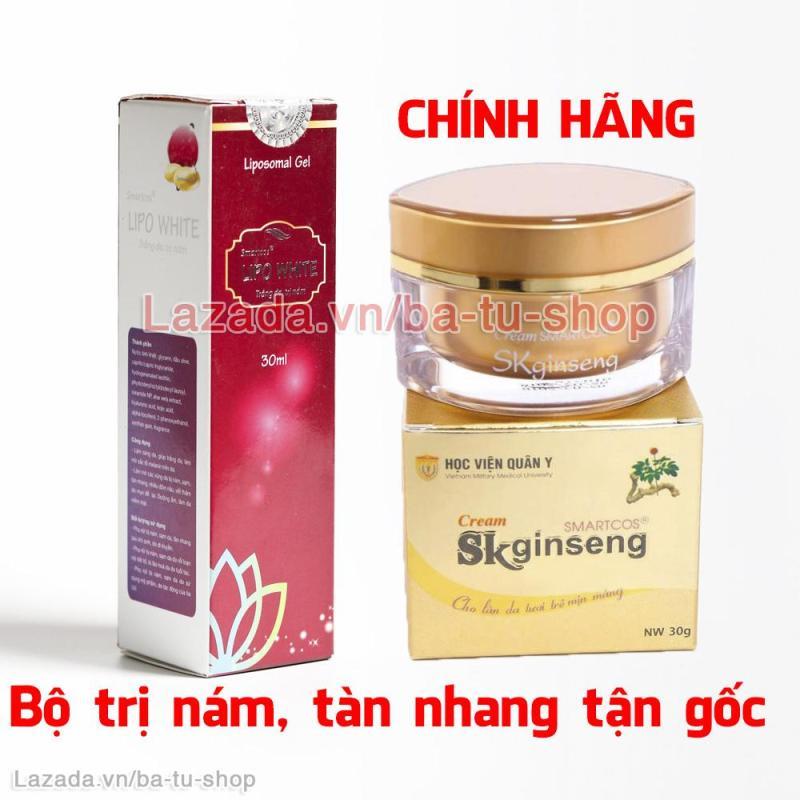 [BỘ TRỊ NÁM, TÀN NHANG TẬN GỐC] gồm 1 Kem Lipo White + 1 kem Skginseng làm mờ dần nám tàn nhang cho đến mất hẳn nhập khẩu