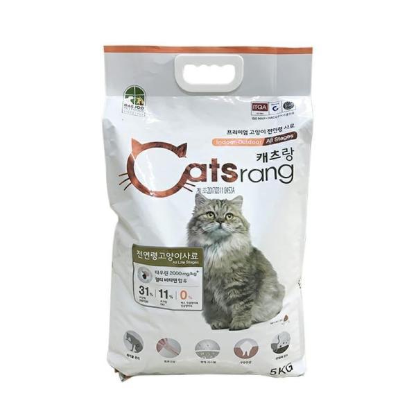 Hạt Khô Cho Mèo Catsrang 1Kg (Túi Chiết) Với Hàm Lượng Dinh Dưỡng Cân Bằng Giúp Giảm Mùi Hôi Khó Chịu, Phòng Tránh Bệnh Quáng Gà ở Mèo