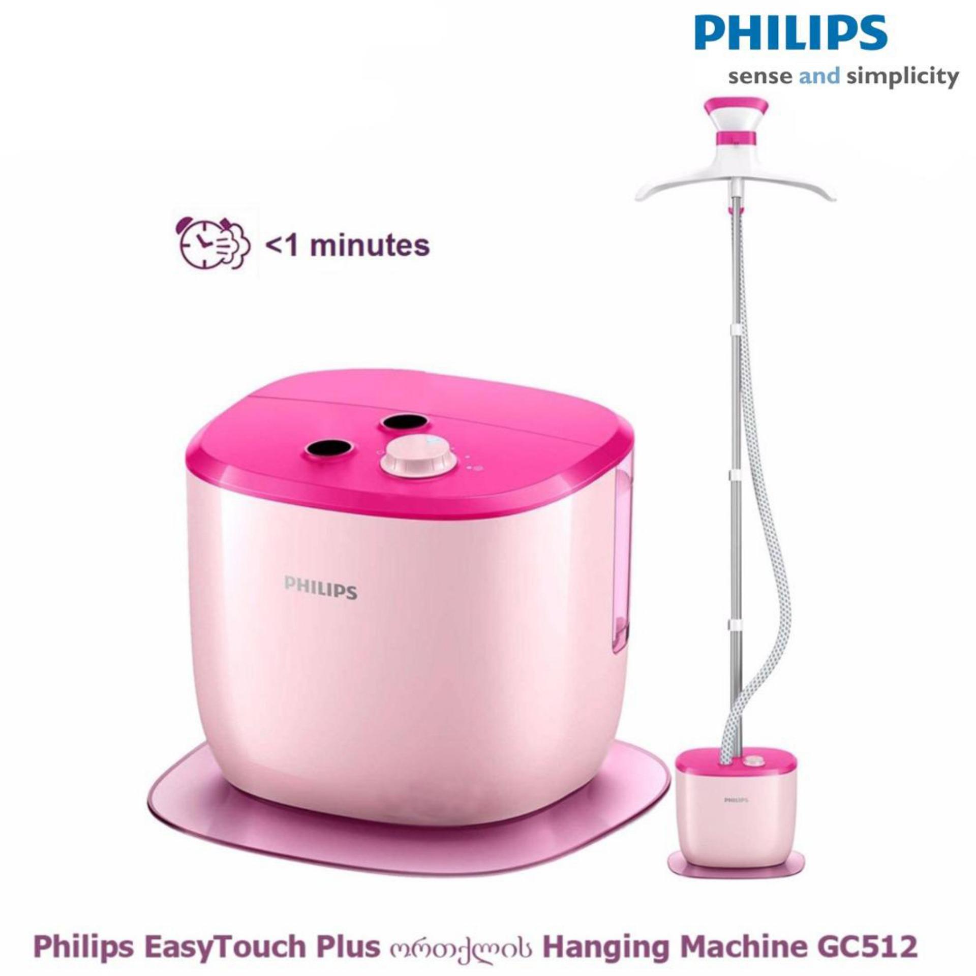 Bàn ủi hơi nước đứng Philips GC512 (Trắng phối Hồng ) - Hàng nhập khẩu
