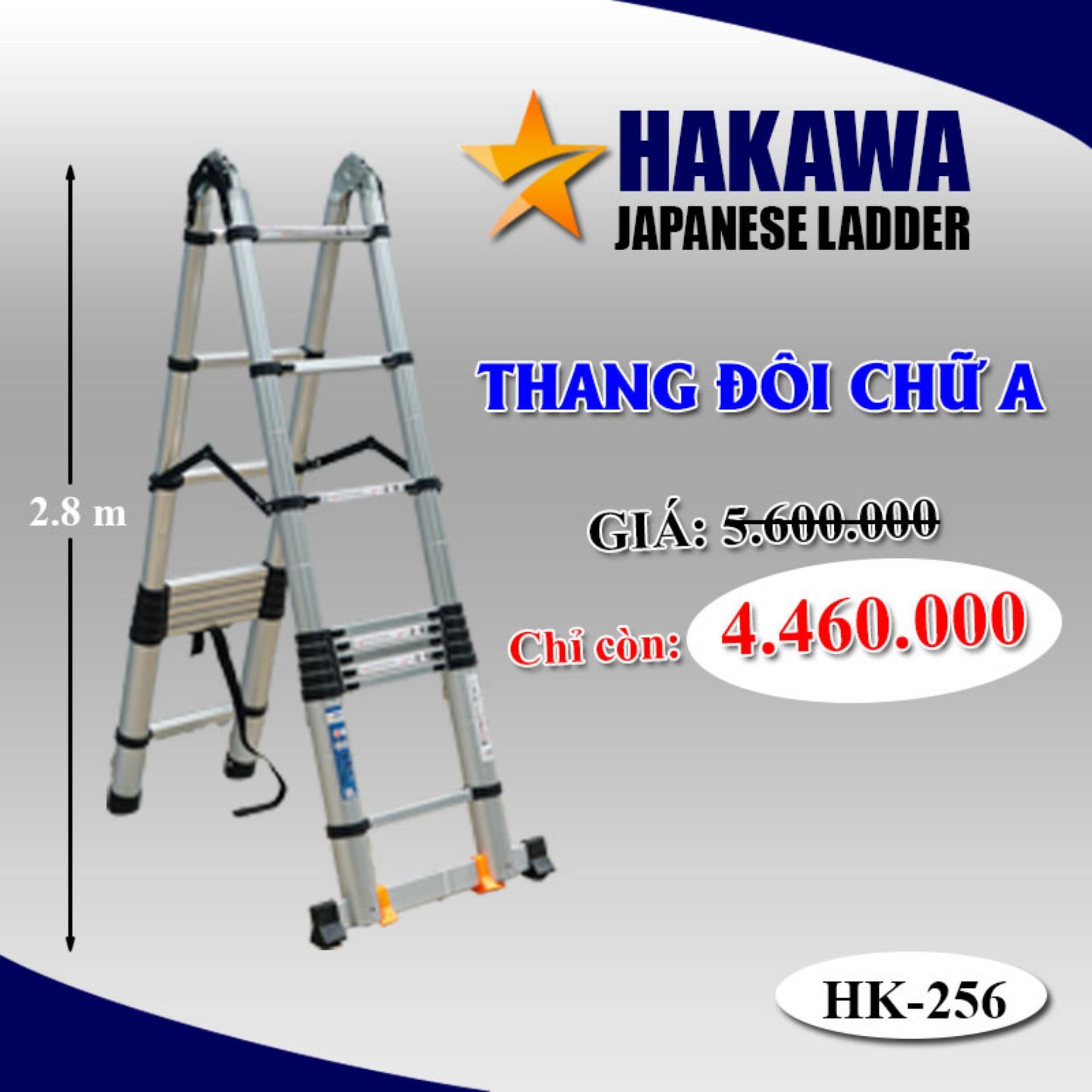 [TRỢ GIÁ LAZADA] Thang nhôm rút chữ A HAKAWA HK256 5m6 - BẢO HÀNH 2 NĂM, BAO ĐỔI 30 NGÀY NẾU LỖI KỸ THUẬT