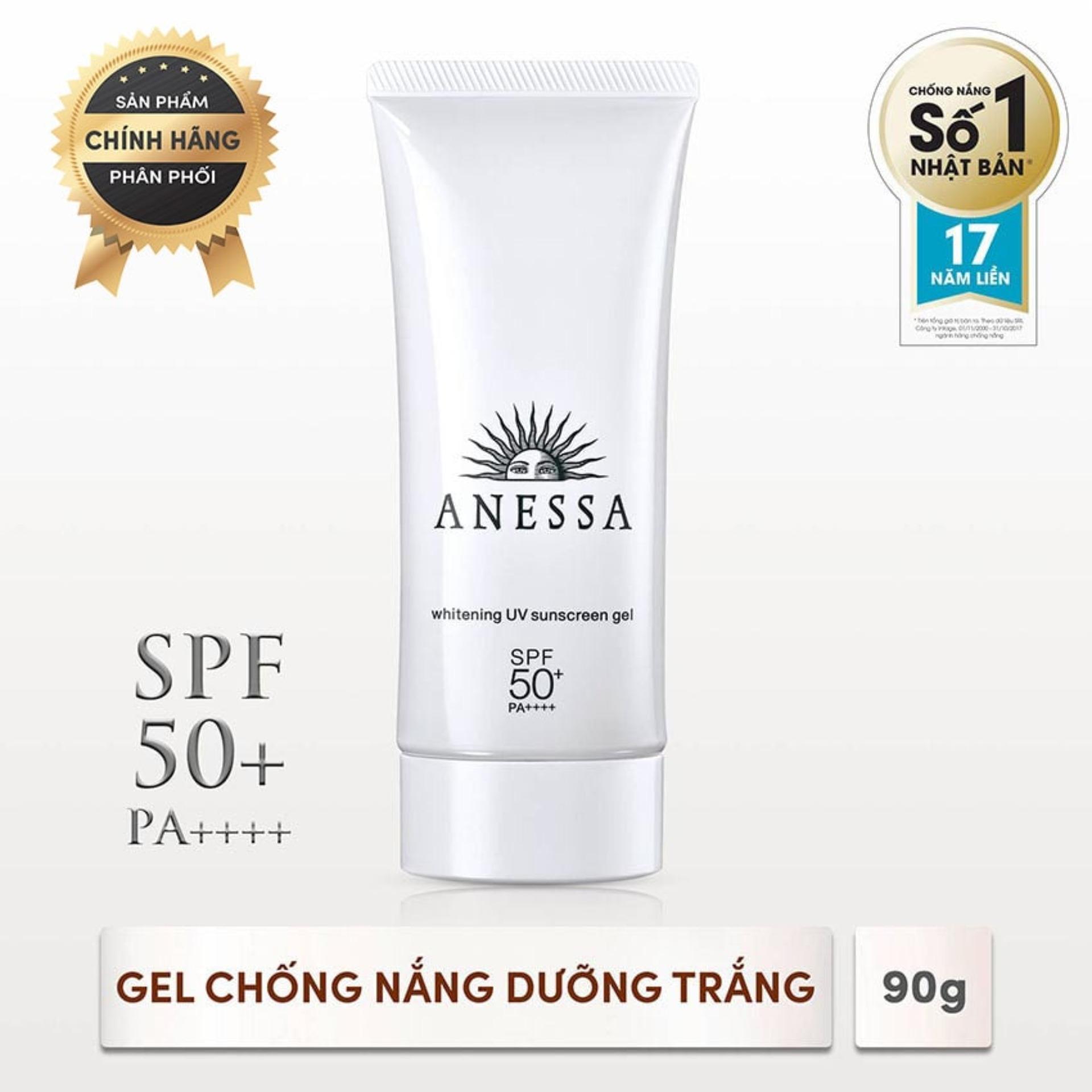 Gel chống nắng dưỡng trắng, ngăn sạm da, giảm thâm nám Anessa Whitening UV Sunscreen Gel - SPF50+, PA++++ - 90g