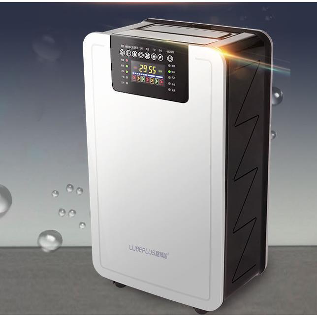 Hình ảnh Máy hút ẩm tự động công suất lớn Lubeplus