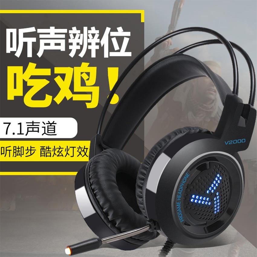 Bảng giá Tai nghe chụp tai New4all V2000 (Đen phối xanh) Phong Vũ