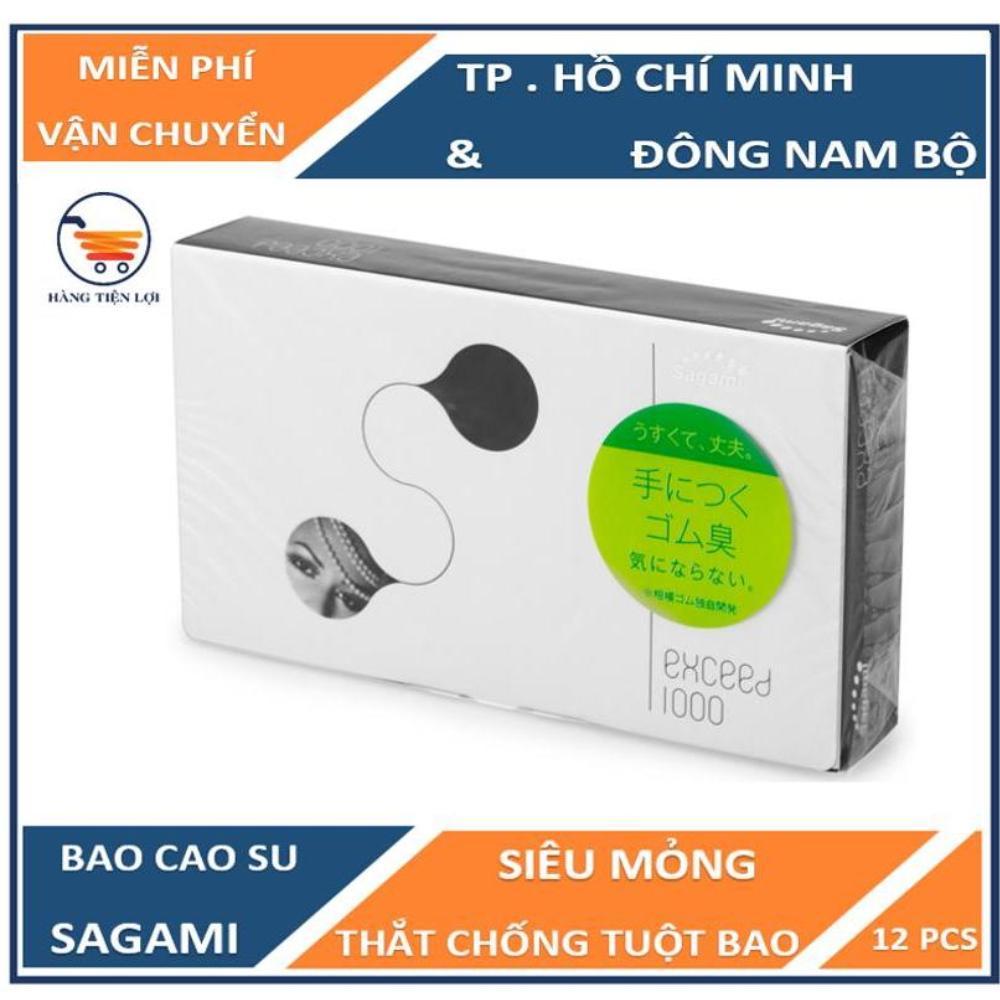 Hình ảnh Bao cao su Siêu mỏng - Thắt chống tuột Sagami Exceed 2000 - hộp 12 chiếc