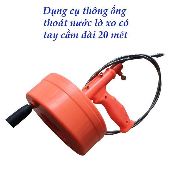 Dụng cụ thông ống thoát nước lò xo dây dài 20 mét