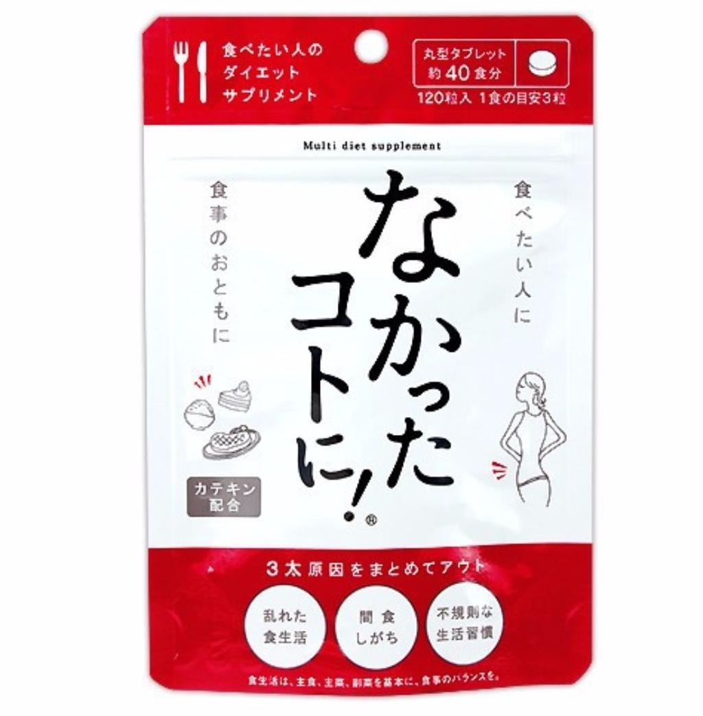 Viên uống giảm cân ENZYM ban ngày Nhật Bản