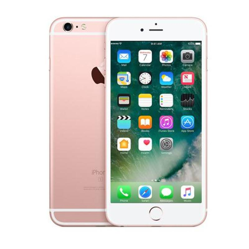iPhone 6s 64GB Rose Gold (Bảo hành )
