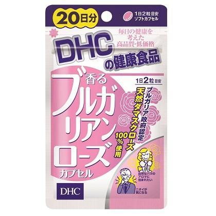 Viên uống tinh chất dầu hoa hồng thơm cơ thể DHC 20 viên uống trong 20 ngày Nhật Bản nhập khẩu