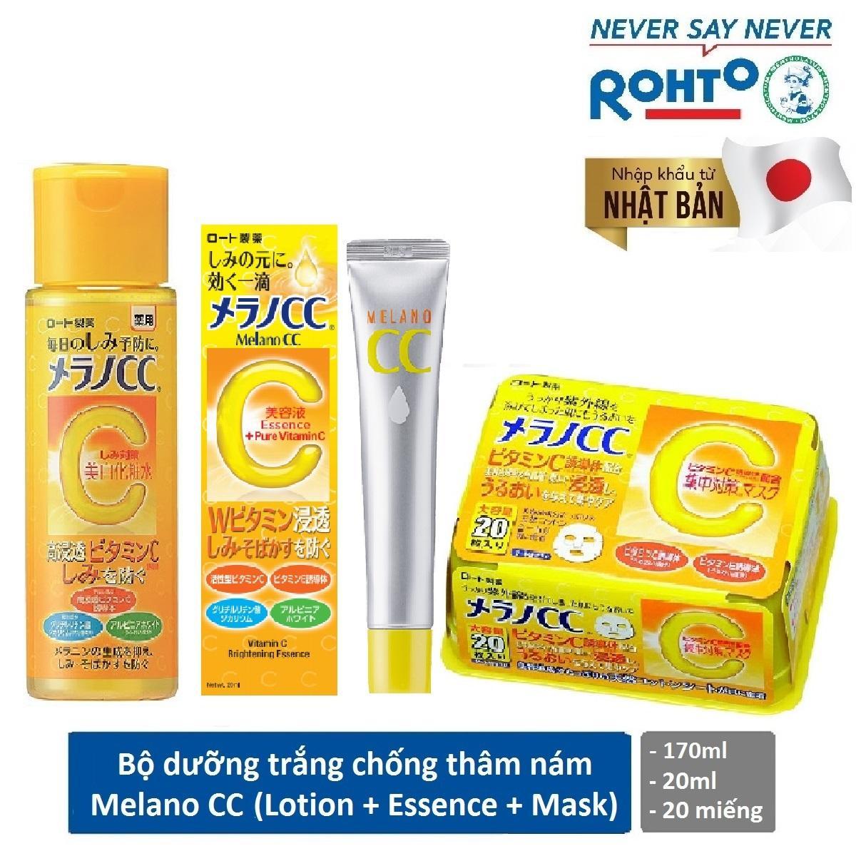 Bộ sản phẩm dưỡng trắng chống thâm nám Melano CC (Dung dịch 170ml + Tinh chất 20ml + Mặt nạ 20 miếng)