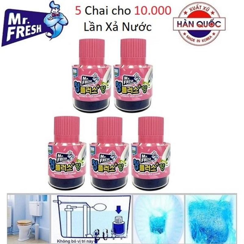 Bộ 5 Cốc thả bồn cầu diệt khuẩn làm thơm Hương Hoa Ly Korea Mr.Fresh 180g KS420