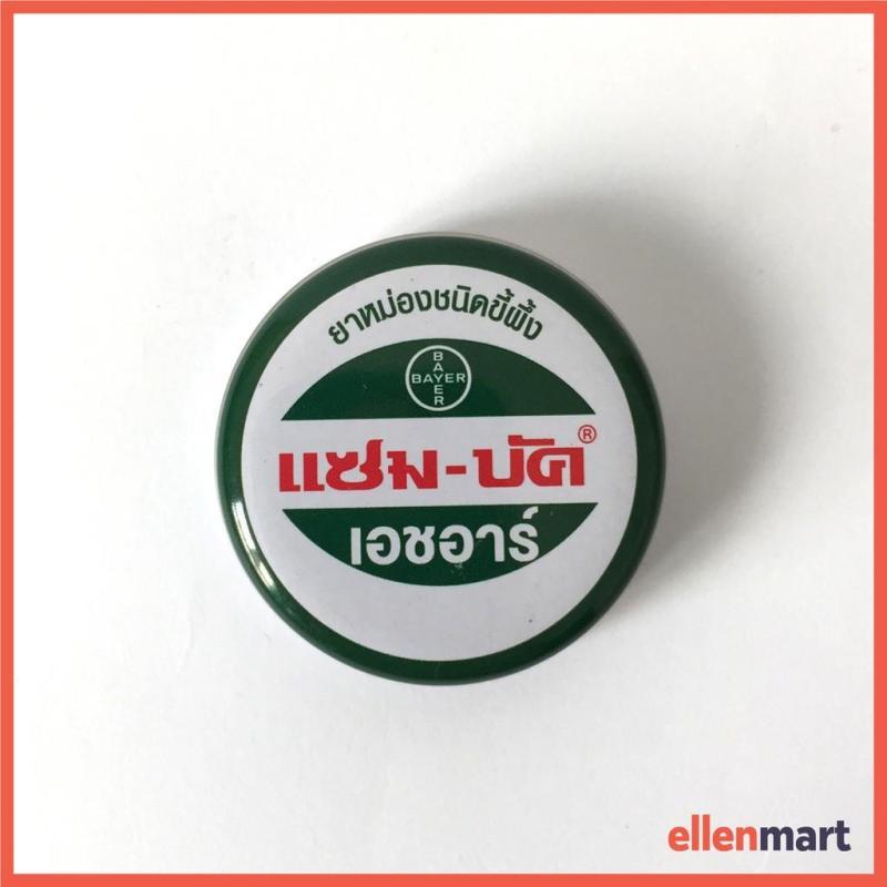6 Hộp Dầu trị côn trùng cắn Zam Buk Thái Lan 8G