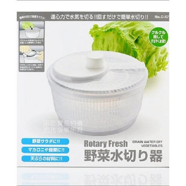 Giá Bán Rổ Quay Rau Rotary Hang Nhật Bản Rotary Mới