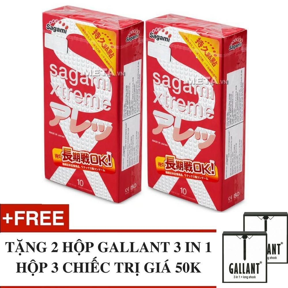 Bán Bộ 2 Hộp Bao Cao Su Gan Gai Sagami Feel Long Nhật Bản Hộp 10 Chiếc Tặng 2 Hộp Gallant 3 In 1 Sagami Rẻ