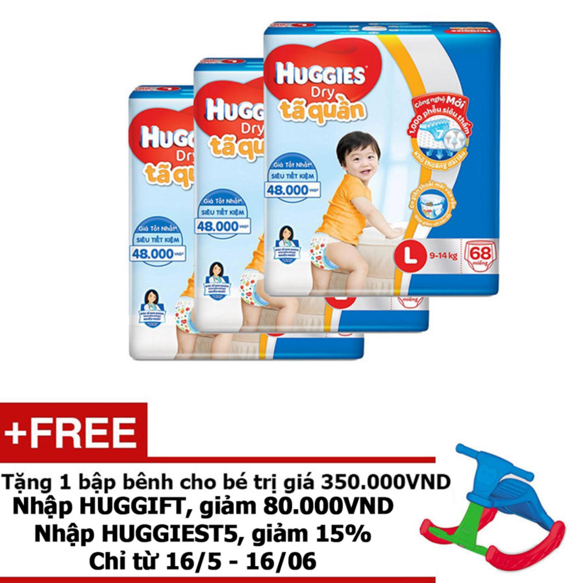 Bộ 3 Tã quần Huggies  L68 (8 - 13kg)  - Gói 68 miếng  - Tặng 1 Bập bênh cho bé trị giá 350.000VND