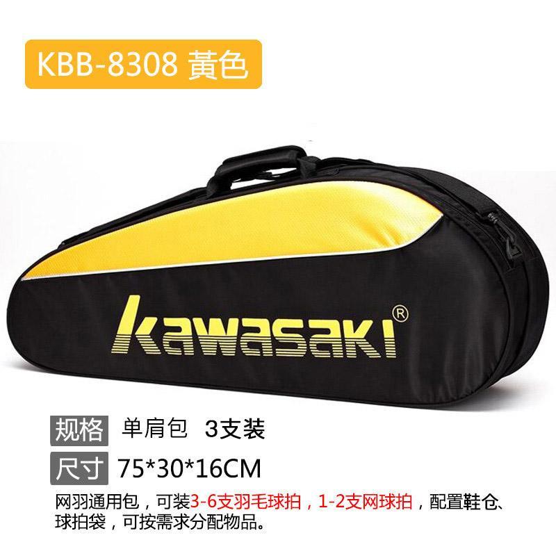 Bảng giá KAWASAKI Túi Cầu Lông Túi Đeo Vai Túi Xách Tay Nam Nữ Ba Lô 3 Chỉ/Chiếc Túi Tennis Bộ KBB-8308